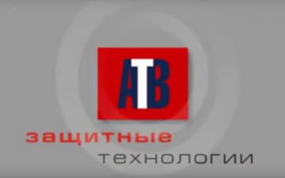 Реклама Ролик Компании АТВ на русском