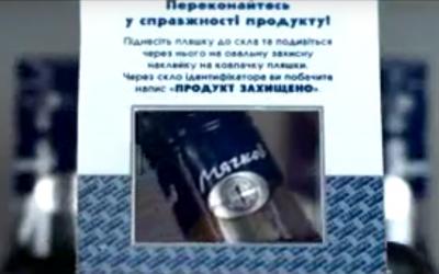 Рекламный ролик водки Мягков часть 2