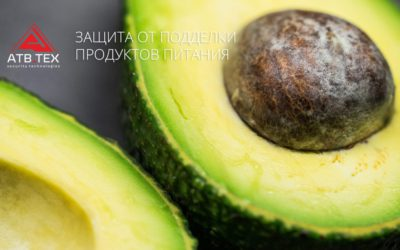Защита пищевой продукции